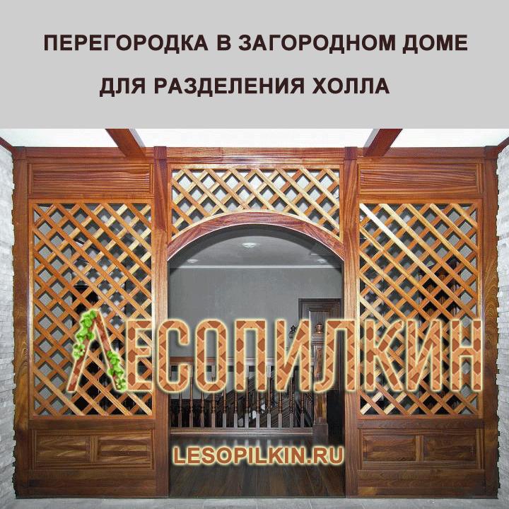 деревянные декоративные перегородки для разделения помещений офисов